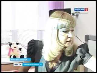 25й д/с Кирово-Чепецк