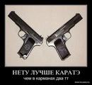 Фотоальбом Александра Кудашкина