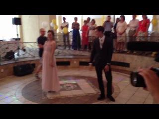 Свадебный танец Тани и Леши Громовых!