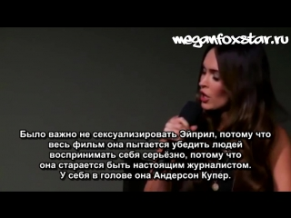 Интервью Меган Фокс в Apple Store с русскими субтитрами