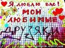 Фотоальбом Коли Котова