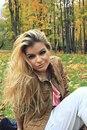 Личный фотоальбом Алисы Степановой