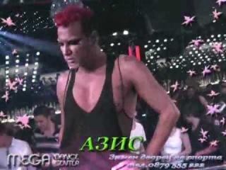 Азис в Mega Dance Center