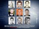 МВД назначило награду за самых опасных преступников России