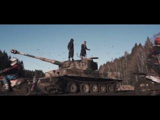 Lars Vaular feat. Unge Ferrari - Panorama