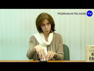 Ольга Четверикова. Борьба за банк Ватикана