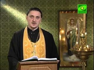 Читаем Евангелие вместе с Церковью. 28 декабря 2012 года. Кто хочет быть первым, будь из всех последним