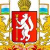 Ассоциация ТОС Свердловской области