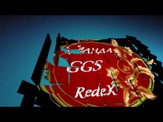 ВЕБИНАР КОМАНДЫ #GGS    #GруппаGлобальнойSтратегии