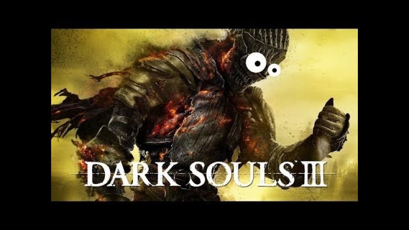 DarkSouls 3 Орбек из винхейма