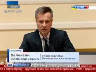 Сурков на майдане: Наливайченко противоречит сам себе