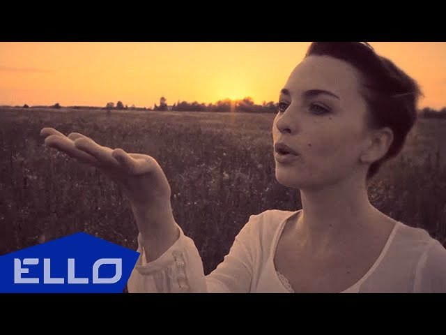 Виктория Булитко Раз два три ELLO UP^