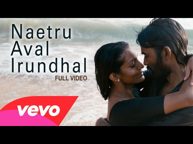 Maryan Naetru Aval Irundhal Video Dhanush Parvathy