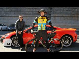 McLaren 675LT vs. a Bicycle (feat. Casey Neistat and Lucas Brunelle)