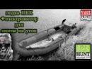 Лодка пвх и электромотор для охоты на уток