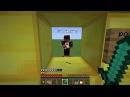 Minecraft прохождение карты 1 - МиСТиК и ЛаГГеР 10
