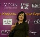 Фотоальбом Виктории Васильевой