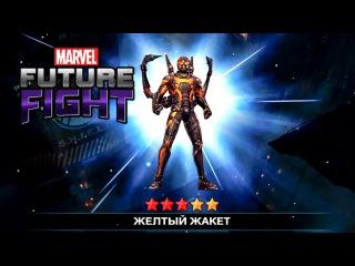 Hodgepodgedude играет Marvel Future Fight #24