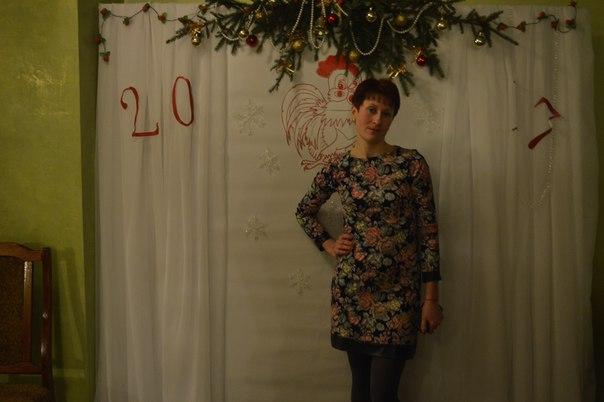 Іванна Наринська, Теребовля, Украина