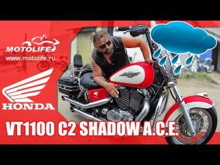 HONDA VT1100 C2 SHADOW .