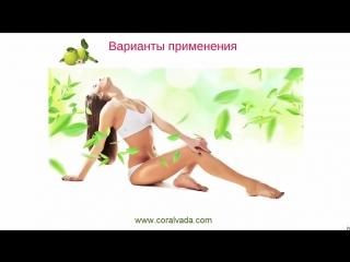 ПРОТЕИНОВЫЕ КОКТЕЙЛИ С КОЛЛАГЕНОМ Daily Delicious Beauty Shake