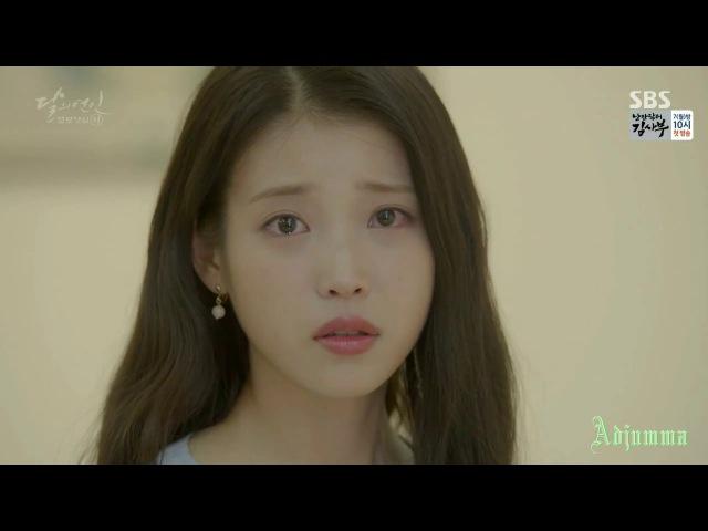 Не отдам Лунные влюблённые Алые сердца Корё Часть 2 Ли Джун Ки АйЮ
