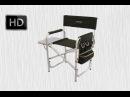 Удобное складное кресло для комфортной рыбалки. Модернизация и устранение главного недостатка. HD