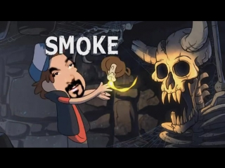 snoop dogg / gravity falls / СМОК ВИД ЭВРИ ДЭЙ / Гравити Фолз / Smoke Weed Everyday