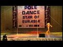 Yeva Shiyanova Pole dance Star of Eurasia championship 2013