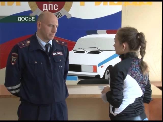В Северодинске завершилась акция Трезвый водитель