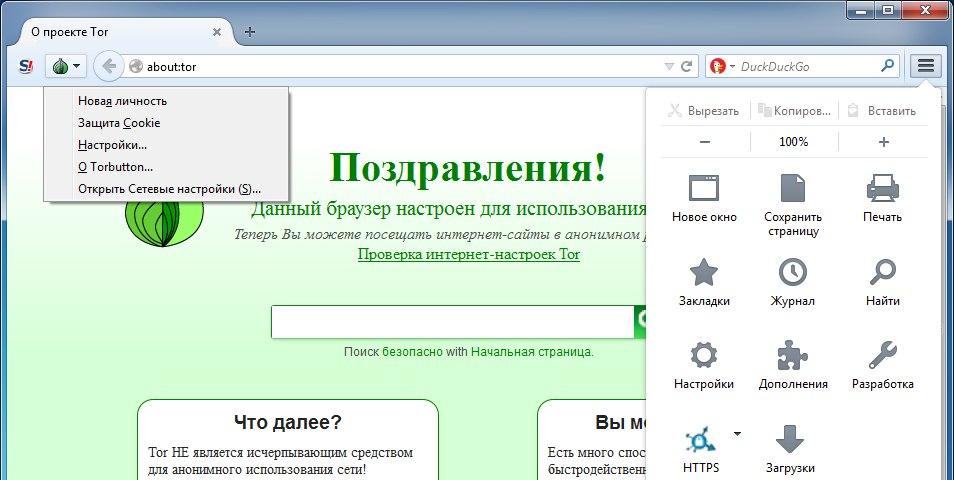 Tor browser закладки disable javascript tor browser gydra