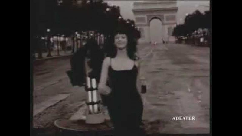 Sophie Marceau Guerlain Champs Elysees Parfum