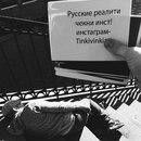 Личный фотоальбом Евгения Музалевского