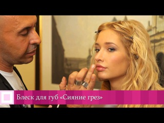 17 секретов красоты от Робина Часка