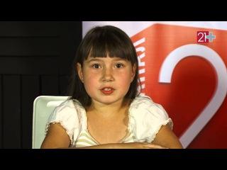 СОБЫТИЯ. Летний клуб телевизионных журналистов и ведущих