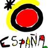 Испанский язык в Серпухове (2020)