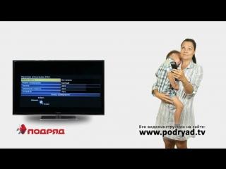 Видео инструкция по настройке ТВ Panasonic