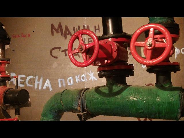 Как устроена однотрубная система отопления How does one pipe heating system work