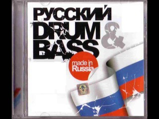 dNbing - Russian Drum n Bass HOT Polish MIX Nuborn 15 PodCast