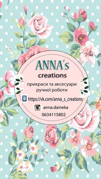 Анна Дайнека, Украина