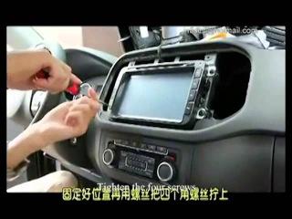 VW TIGUAN 2007-2013 Installation guide How do you install navigation DVD on TIGUAN