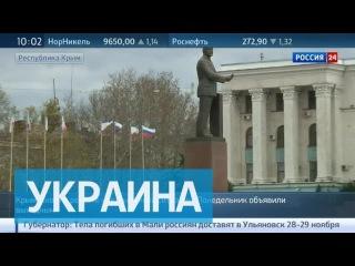 "Участники ""блокады Крыма"" не подпускают к подстанциям аварийные бригады"