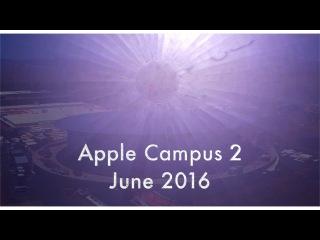 Apple Campus 2: June 2016 Construction Update