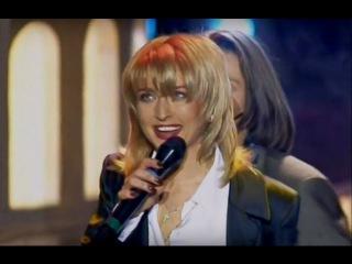 Татьяна Овсиенко & ИКС Миссия» - «Не забудь» («Песня - 98» Финал  год).