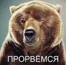 Личный фотоальбом Алекса Зайцева