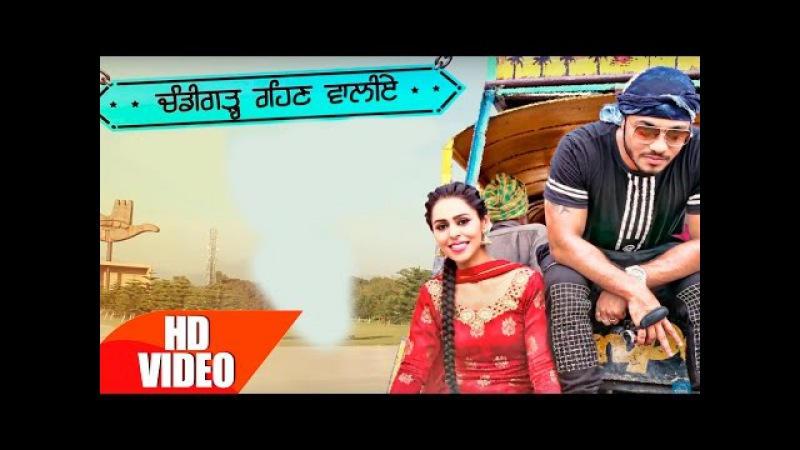 Chandigarh Rehn Waaliye Jenny Johal Bunty Bains Latest Punjabi Song Speed Records