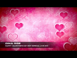 Dima Rise - Happy Valentine's Day 2017 (Special Live Mix)