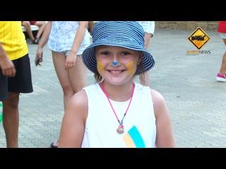 AURONEWS Лето 2016 - 5 смена - 5 выпуск