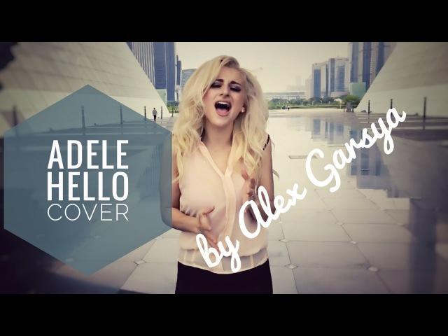Hello - Adele cover by Alex Garsya