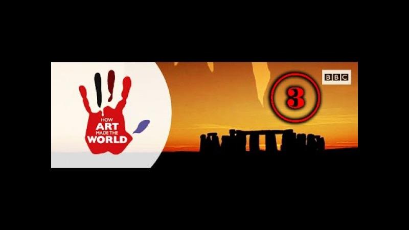 BBC Как искусство сотворило мир Искусcтво убеждения 3 Серия
